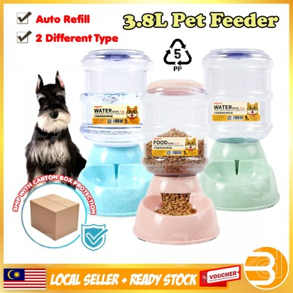 BUYMALL Malaysia 3.8L Pet Automatic Feeder Dog Cat Water Dispenser Pet Supplies Food Bowl Auto Drinker Water Bowl