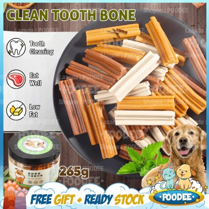 BUYMALL Malaysia 265G Calming Snack Fresh Dental Sticks for Dogs Natural Chews Reduce Hyper Activity Freshen Control Action Dog Breath